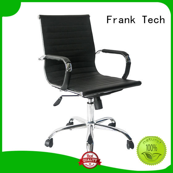 Frank Tech leather swivel chair free quote for home