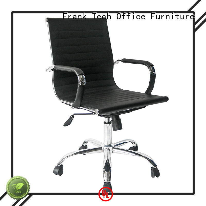 Frank Tech chair leather swivel chair check now for office