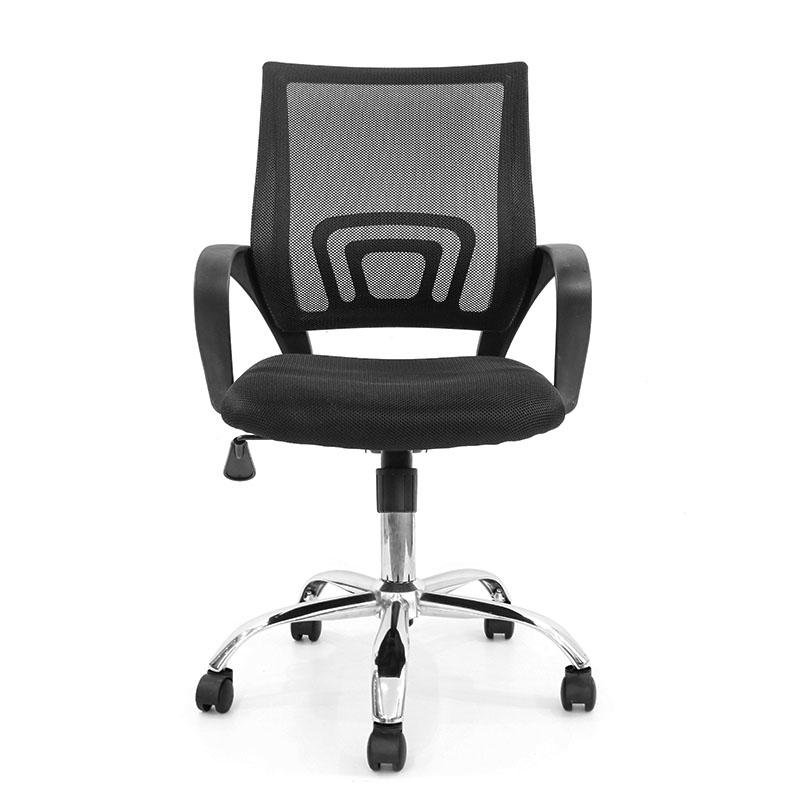 Low Back Office Computer Desk Chair