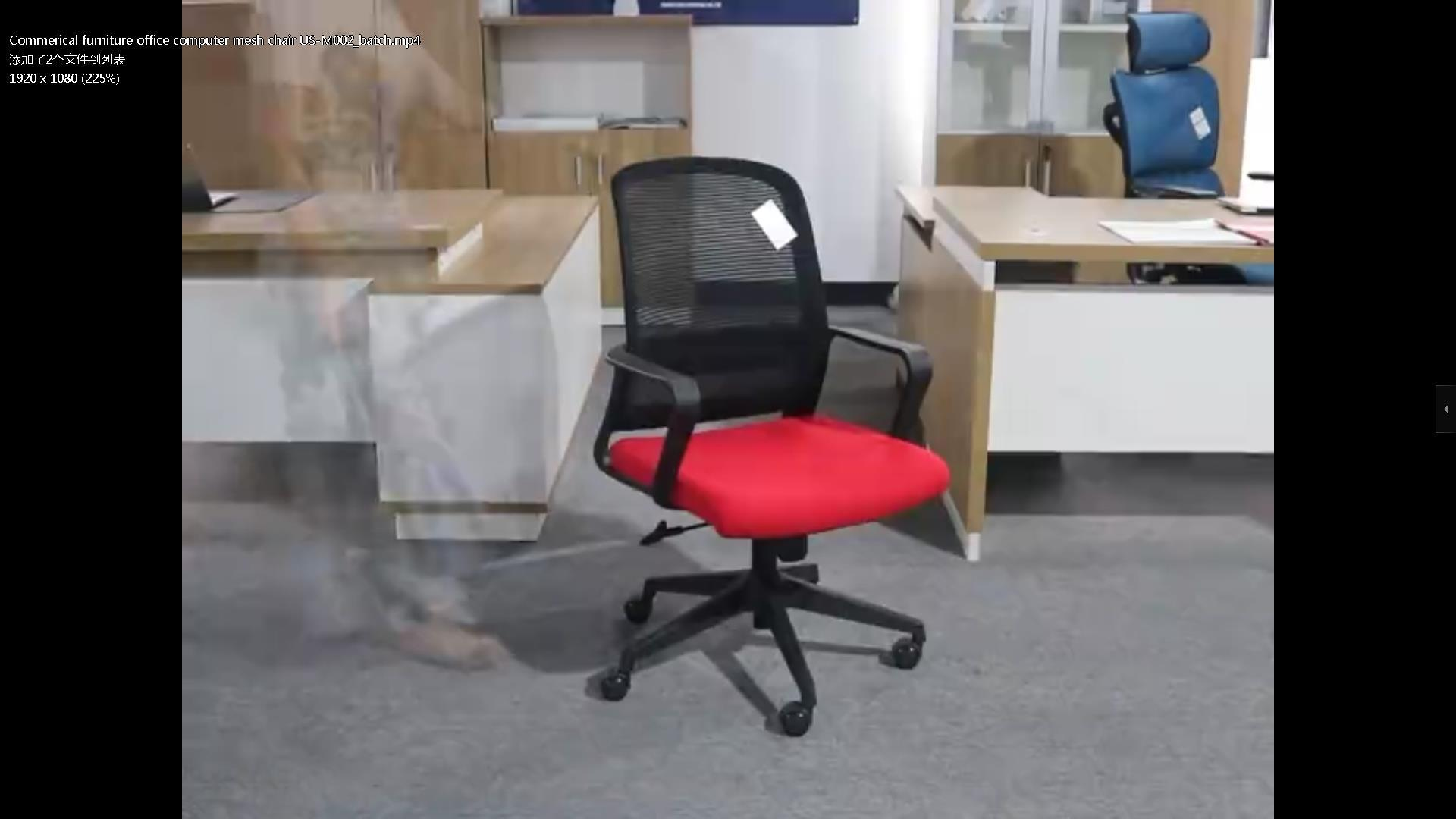 Commerical furniture office computer mesh chair US-M002