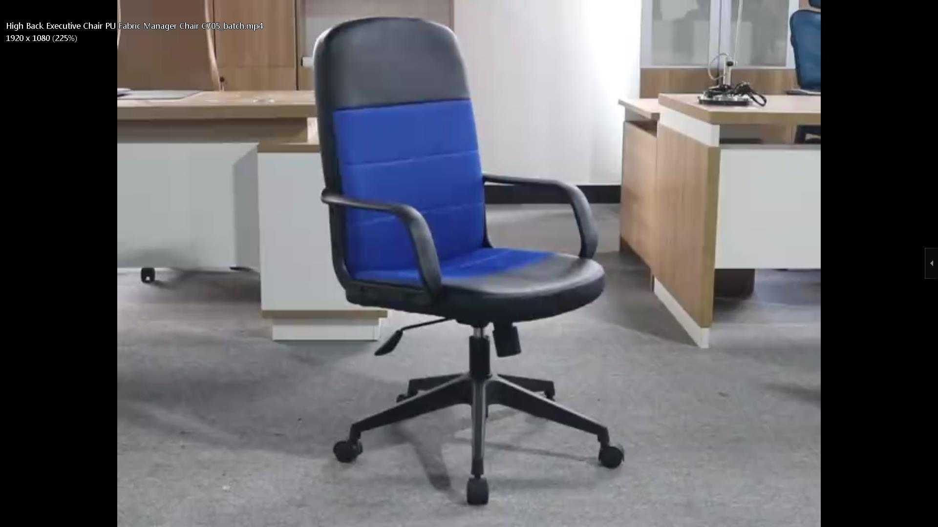 High Back Executive Chair PU Fabric Manager Chair C705