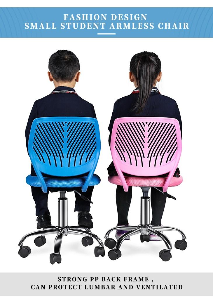 Armless PP Frame Pink Mesh Office Chair for Children-5