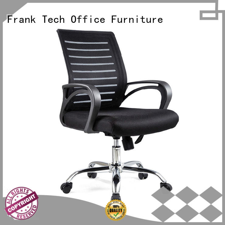 Frank Tech full mesh seat office chair order now for business men