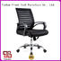 mesh office chair office for airport Frank Tech