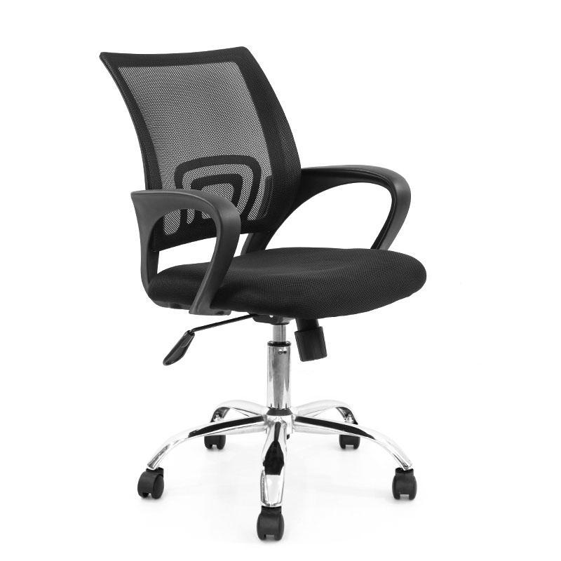 Low Back Office Computer Desk Chair-2