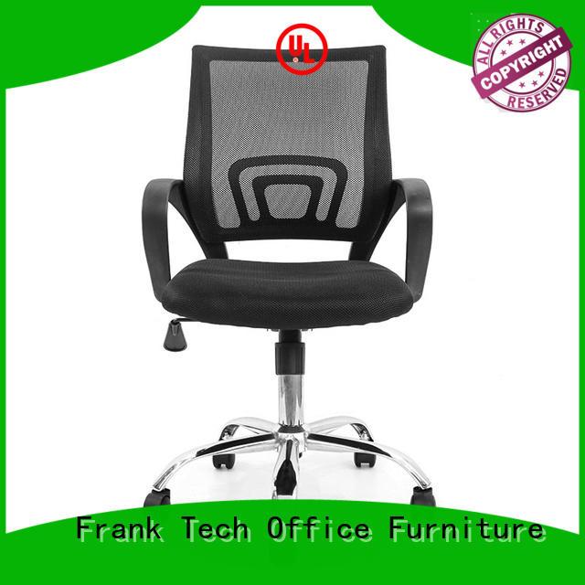 Frank Tech flexible low back office chair task