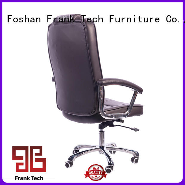 PU Executive Brown Leather Office Boss Chair SK-961M