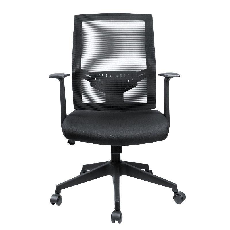 Mesh Mid Back Office Task Desk Office Chair HL-319-1