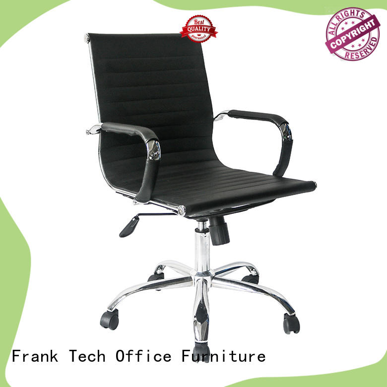 Frank Tech brown leather swivel chair free design for hotel