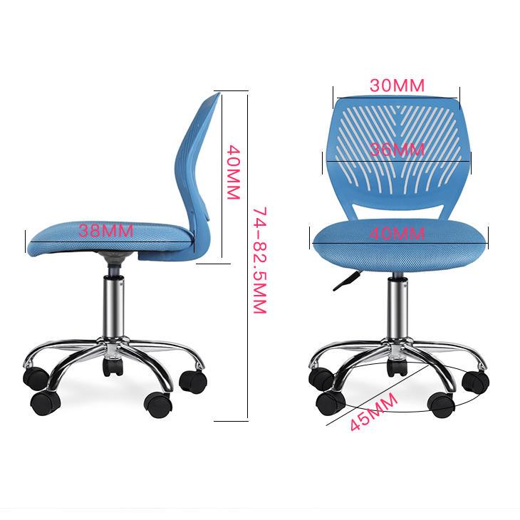 Armless PP Frame Pink Mesh Office Chair for Children-2