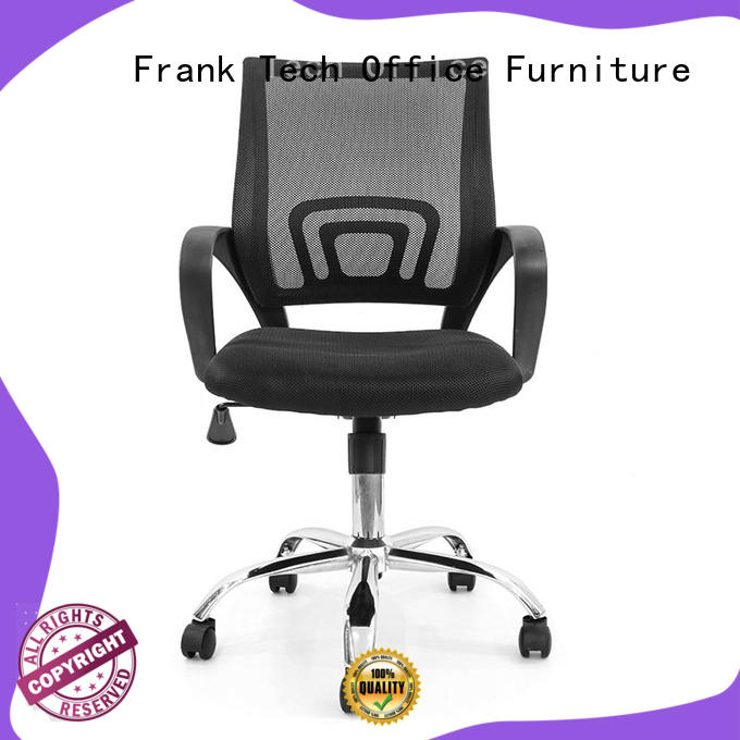 Frank Tech mid staff chair