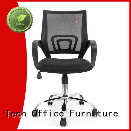 Frank Tech mid low back office chair